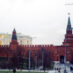 Home Town Moscow and A Bit Of My Story